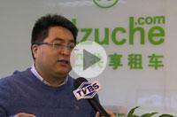 凹凸租车-台湾TVBS对凹凸的采访报道
